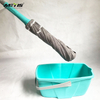 8009 Easy cleaning Household Cleaning Twist Floor Mop